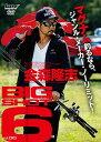 DVD>金森隆志:BIG SHOT  vol.006 /内外出版社/金森隆志
