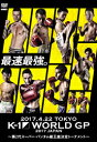 DVD>K1 WORLD GP 2017 JAPAN~第2代スーパー・バンタム級   /クエスト