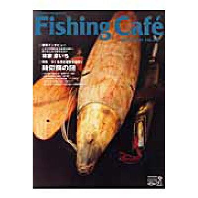 Fishing Cafe′  VOL.32 /シマノ