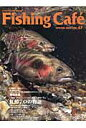 Fishing Cafe´  VOL.47 /シマノ
