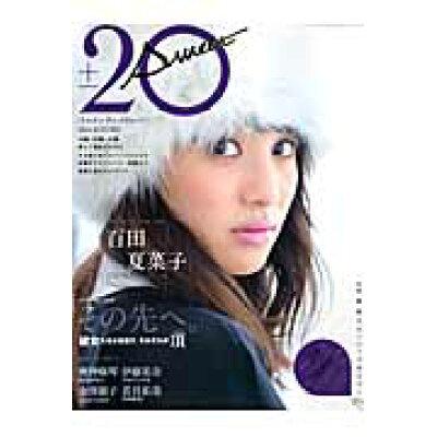 20± SWEET  2014 AUTUMN /東京ニュ-ス通信社