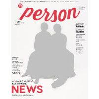 TVガイドPERSON  vol.65 /東京ニュ-ス通信社