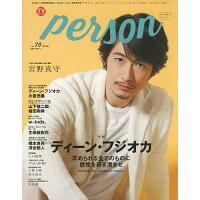 TVガイドPERSON 話題のPERSONの素顔に迫るPHOTOマガジン vol.70 /東京ニュ-ス通信社
