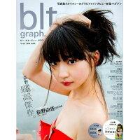 blt graph. 写真集クオリティーのグラビア&インタビュー新型マガ vol.32(2018 JUN /東京ニュ-ス通信社