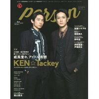 TVガイドPERSON 話題のPERSONの素顔に迫るPHOTOマガジン vol.71 /東京ニュ-ス通信社