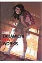 TAKAMICHI LOVE WORKS LO画集  /茜新社/たかみち