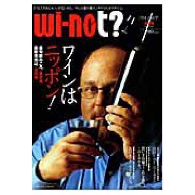 wi-not?  発刊号 /メディア・ボ-イ