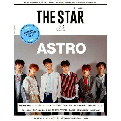 THE STAR[日本版]  vol.4(Summer 20 /メディア・ボ-イ