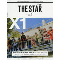 THE STAR[日本版]  vol.6(Spring 20 /メディア・ボ-イ