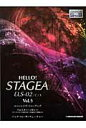 HELLO!STAGEA ELS-02/C/Xグレ-ド5~3級  Vol.5 /ヤマハ音楽振興会/坂井知寿
