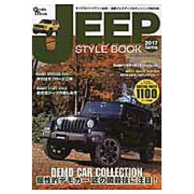 JEEP STYLE BOOK  2017 Spring /マガジン大地