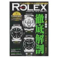 リアルロレックス  vol.16 /交通タイムス社