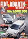 FIAT&ABARTH fan-BOOK フィアット&アバルトをもっと楽しむためのラテン系カ Vol.2 /交通タイムス社