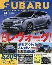 SUBARU MAGAZINE スバリストのためのお役立ち・スバルマガジン vol.24 /交通タイムス社