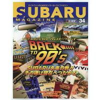 SUBARU MAGAZINE  vol.34 /交通タイムス社