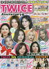 K☆STAR TWICE Anniversary号   /英和出版社