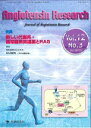 Angiotensin Research Journal of Angiotensin Re 12-3 /先端医学社/「Angiotensin Researc