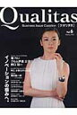 Qualitas Business Issue Curation vol.6(February /ギャップジャパン