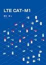 LTE CAT-M1 青木稔