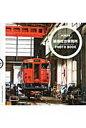 後藤総合車両所PHOTO BOOK JR西日本  /今井印刷/西日本旅客鉄道株式会社