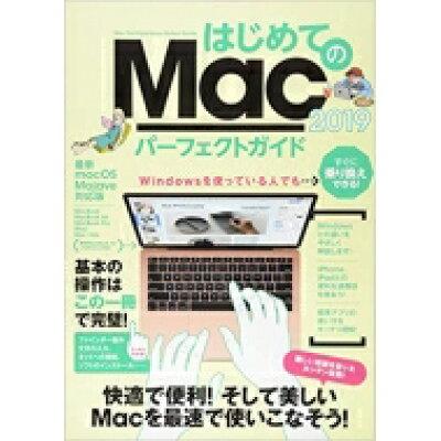 はじめてのMacパーフェクトガイド  2019 /スタンダ-ズ