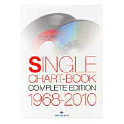 SINGLE CHART-BOOK COMPLETE EDITION  1968-2010 /オリコン・リサ-チ