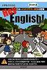 小学生のためのHey English! 日本一わかりやすい英語の授業  /創拓社出版/個別指導塾まつがく