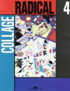 Radical  4 /エ-ムクリエイティブプロダクツ
