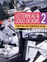 レター・ヘッド&ロゴ・デザイン  2 /オ-ク出版サ-ビス