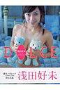 Dolce 浅田好未  /音楽専科社/斉木弘吉