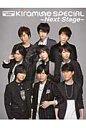 Kiramune SPECIAL~Next Stage~   /音楽専科社