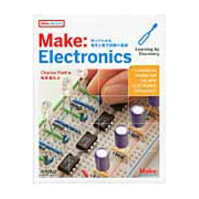 Make:Electronics 作ってわかる電気と電子回路の基礎  /オライリ-・ジャパン/チャ-ルズ・プラット
