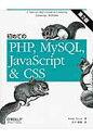 初めてのPHP、MySQL、JavaScript & CSS   /オライリ-・ジャパン/ロビン・ニクソン