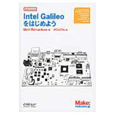 Intel Galileoをはじめよう   /オライリ-・ジャパン/マット・リチャ-ドソン
