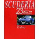 Scuderia Magazine for Ferraristi no.23 /ネコ・パブリッシング