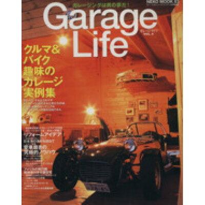 Garage life  vol.4 /ネコ・パブリッシング