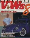 Let's play VWs  8 /ネコ・パブリッシング