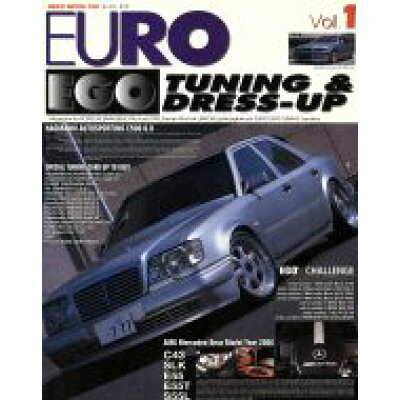 Euro Ego tuning & dress-up  vol.1 /ネコ・パブリッシング