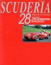 Scuderia Magazine for Ferraristi no.28 /ネコ・パブリッシング