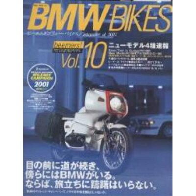 BMW(ビ-エムダブリュ-) bikes  vol.10 /ネコ・パブリッシング