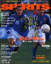 日本代表spirits  vol.11 /ネコ・パブリッシング