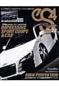 エスフォ- Euromotive magazine no.22 /芸文社