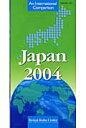 Japan An international comparis 2004 /経済広報センタ-