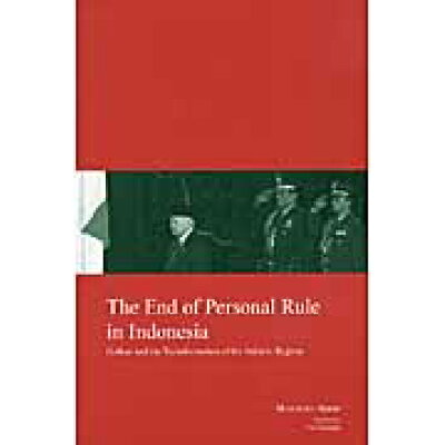 The end of personal rule in Indonesia Golkar and the transforma  /京都大学学術出版会/増原綾子