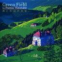 Green field 森と水辺の光彩  /クレオ/渡辺浮美生