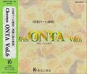 CD GES11530~11533 Chorus ONTA (6)