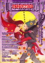 TRPG:サプリ  3号 /アトリエサ-ド/アトリエサ-ド