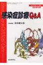 救急・集中治療 09年5・6月号  21-5・6 /総合医学社