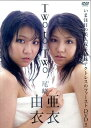DVD>尾崎亜衣&尾崎由衣:Two to Two   /晋遊舎/尾崎亜衣