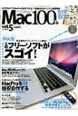 Mac 100%  vol.5 /晋遊舎